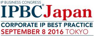 IPBC Japan Mobile Header h_200px